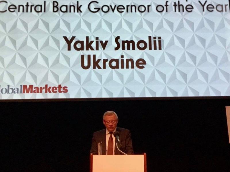 Главу НБУ Смолия признали лучшим главой центробанка Центральной и Восточной Европы