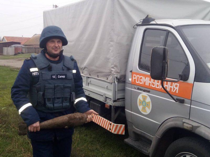 Николаевские спасатели-пиротехники обезвредили минометную мину (ФОТО)