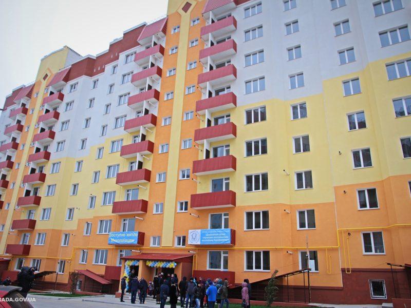 В Николаеве 123 семьи получили ордера на новые квартиры, приобретенные по программам «Доступное жилье» (ФОТО)
