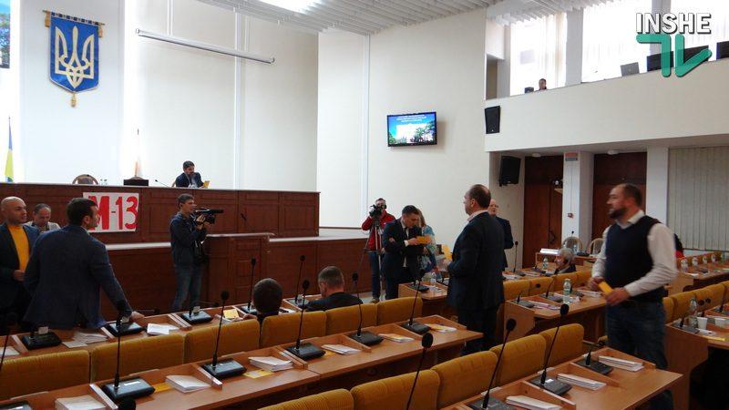 Маленькая революция в Николаевском облсовете – депутаты проводят сессию без Виктории Москаленко (ФОТО, ВИДЕО)