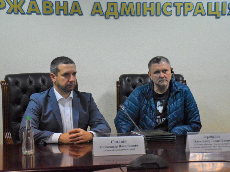 Николаевская ОГА подписала меморандум с ветеранскими организациями