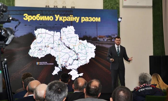 Концессия Николаевского морпорта, два новых  поезда через Николаев и другие планы министра инфраструктуры Криклия на 5 лет