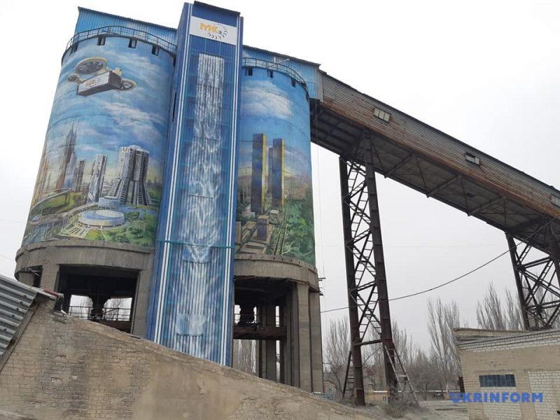 В Запорожье создали самый большой в Украине мурал (ФОТО)