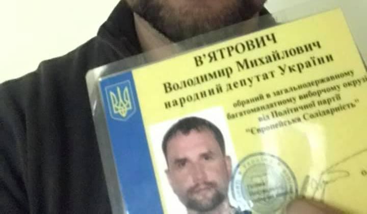 Экс-глава Института национальной памяти стал нардепом (ФОТО)