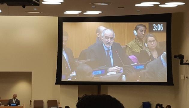 Во время голосования по «крымской» резолюции в ООН представитель России угрожал членам комитета (ФОТО)