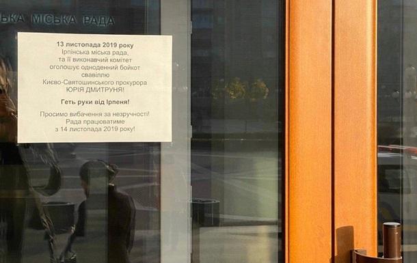 Горсовет Ирпеня объявил забастовку