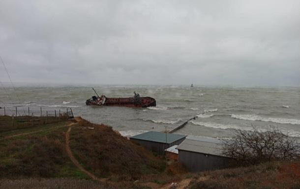Танкер под Одессой перевернулся, на судно отправили водолазов (ФОТО, ВИДЕО)