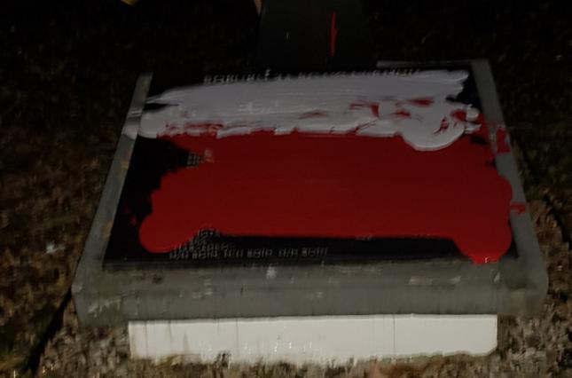 В Польше вандалы осквернили могилы украинских военных