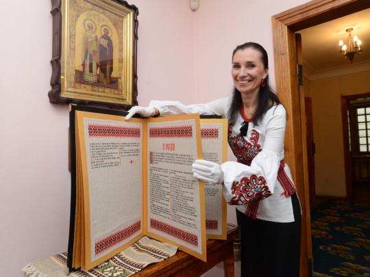 В Украине зарегистрировали рекордное Евангелие: чем оно знаменито (ФОТО)