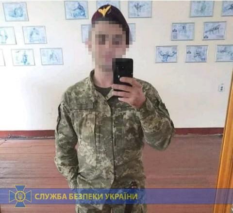 ФСБ готовила спецоперацию по дискредитации украинской армии