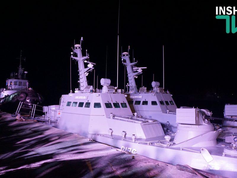 Николаевское ГБР еще не получило материалы для расследования того, как россияне «угробили» захваченные украинские катера