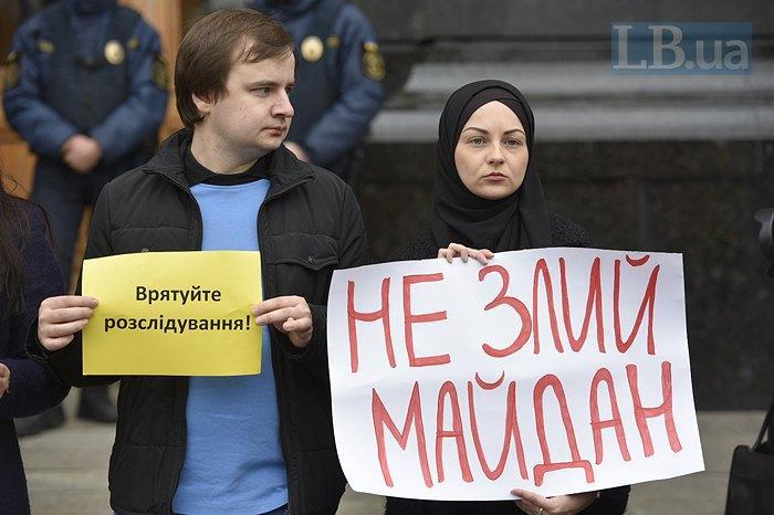 Активисты потребовали от Зеленского не допустить развала расследований по Майдану (ФОТО, ВИДЕО)