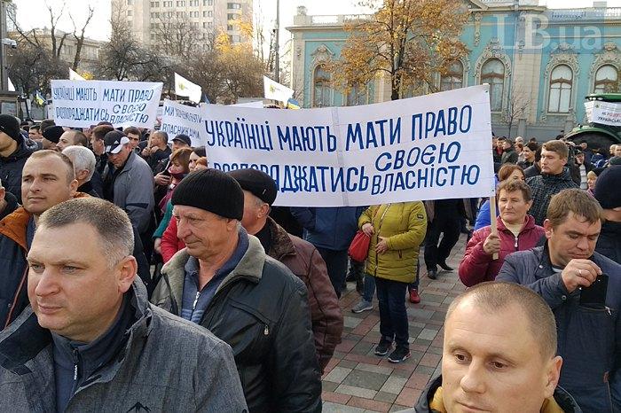 """Под Радой собрался протест против рынка земли, """"Слуга народа"""" обсудит этот вопрос на фракции (ФОТО)"""