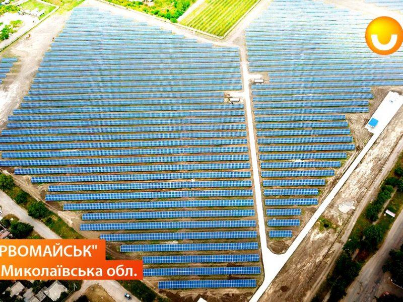 В Первомайске запустили солнечную электростанцию мощностью 6,5 МВт