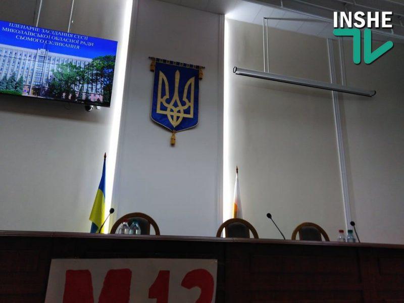 Виктория Москаленко издала распоряжение о переносе сессии – депутаты не послушались и остались в зале (ВИДЕО)