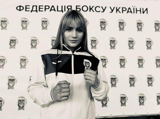 Девушка, которую сбил поезд под Киевом, оказалась бронзовым призером ЧЕ по женскому боксу