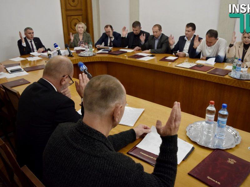 В Николаеве исполком выдал 12 ордеров на вселение в служебные квартиры