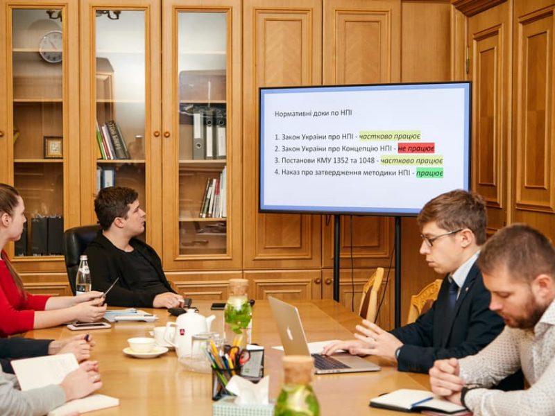 """""""Цифровой"""" вице-премьер обещает прекратить мутные IТ-тендеры на миллионы и миллиарды"""
