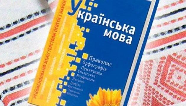 За мову гроші. Украиноязычным YouTube-блогерам предоставят стипендию до 120 тыс. грн.