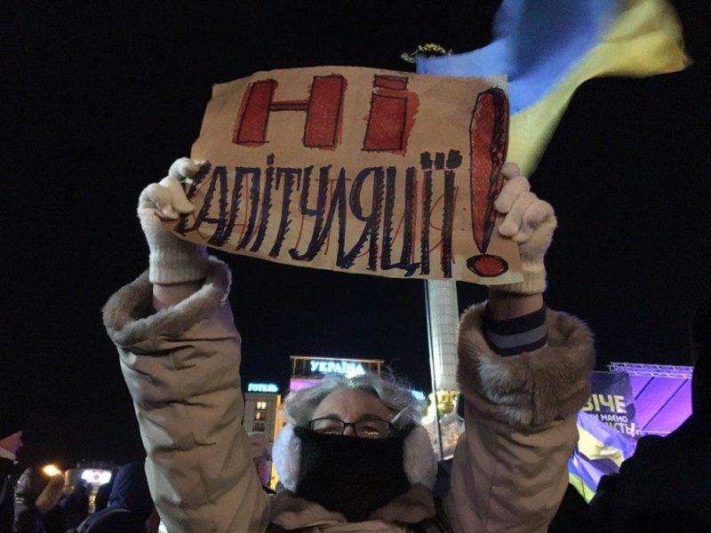 Годовщина Майдана: В центре Киева проходит акция «У нас есть достоинство» (ФОТО, ВИДЕО)