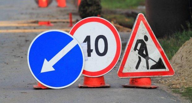 Служба автодорог разделила на двоих ₴400 млн. за ремонт трассы Н-11 на Николаевщине