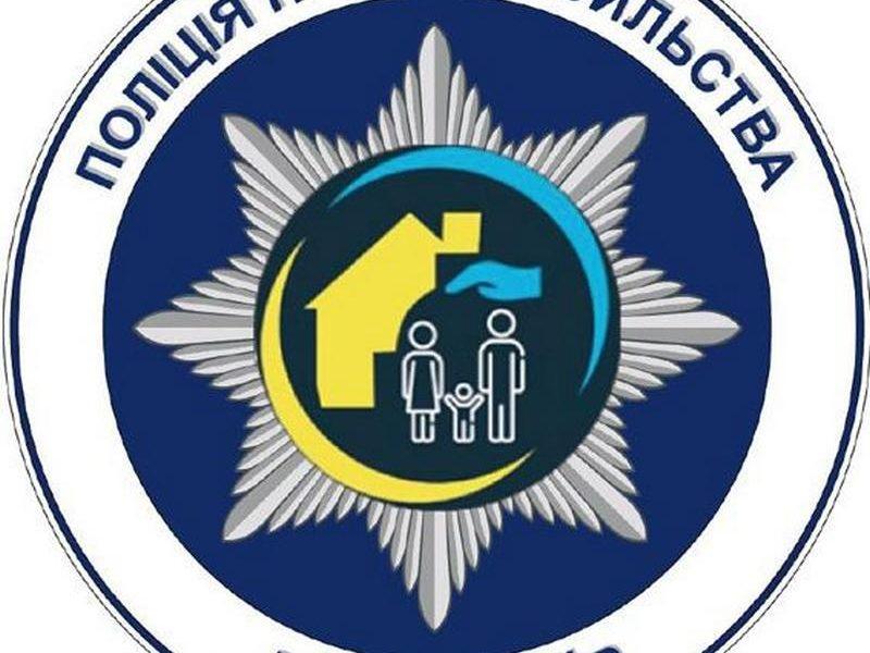 В Николаеве вот уже 3 месяца работает мобильная группа по реагированию на факты домашнего насилия (ФОТО, ВИДЕО)