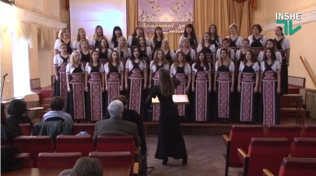 В Николаеве день рождения украинского композитора Леси Дычко отметили конференцией (ВИДЕО)