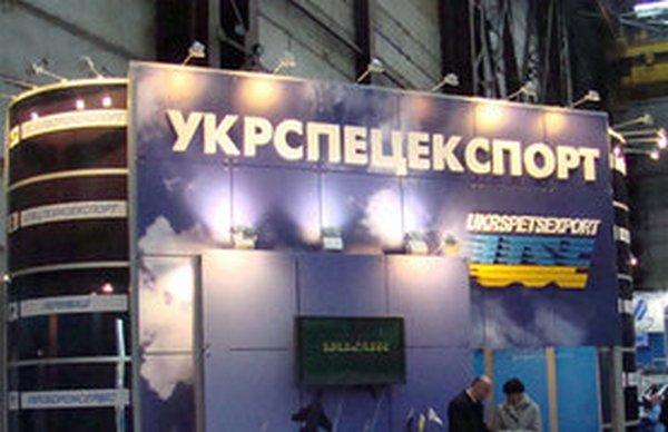 """Замглавы """"Укрспецэкспорта"""" выводил средства предприятия через свой ресторан – ГБР"""