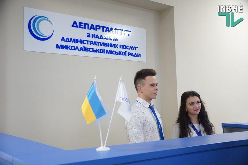 В администрации Ингульского района Николаева сдали в эксплуатацию отделение ЦПАУ. Но заработает оно в феврале (ФОТО, ВИДЕО)
