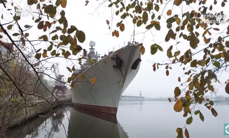 О судьбе крейсера «Украина» сняли фильм (ВИДЕО)