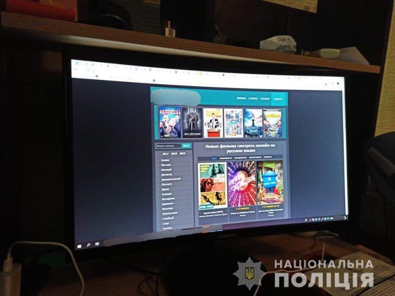 Житель Николаева создал и администрировал три онлайн-кинотеатра – киберполиция закрыла его «бизнес» (ФОТО)