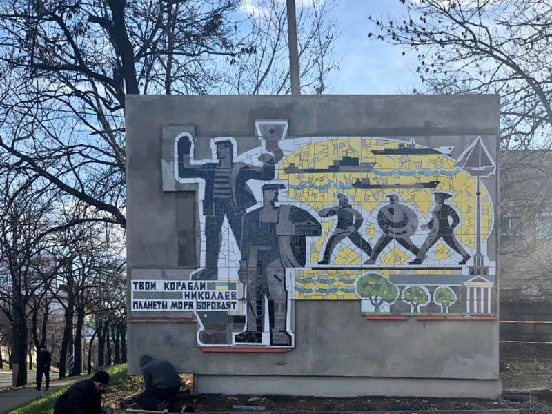 Завершается реставрация стелы «Твои корабли, Николаев, планеты моря бороздят» у Варваровского моста (ФОТО)