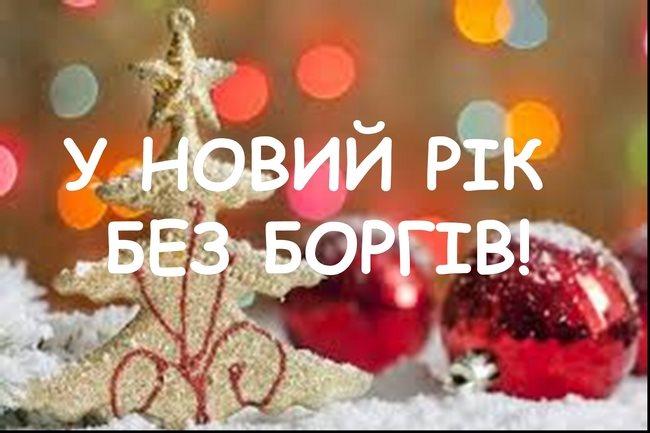 «Николаевводоканал» объявил новогоднюю акцию для должников