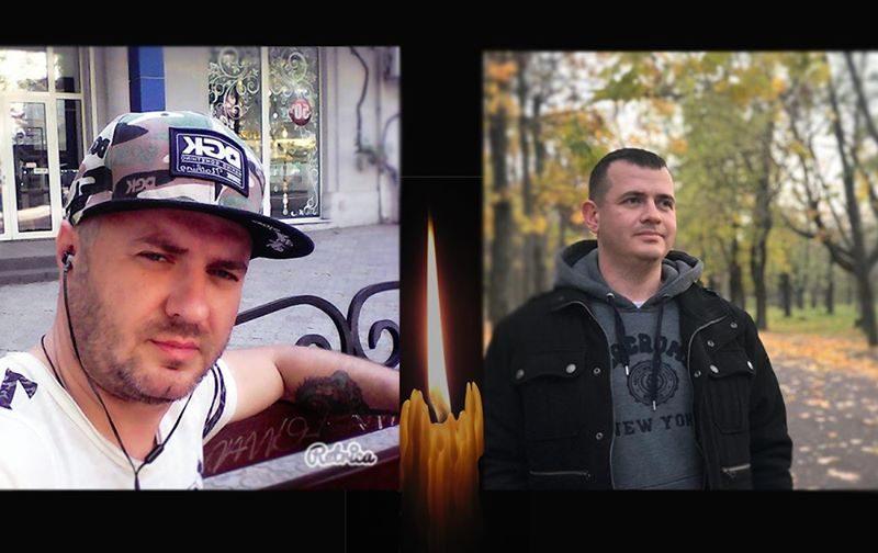 Стали известны имена горожан, погибших в субботнем ДТП в Николаеве (ФОТО)