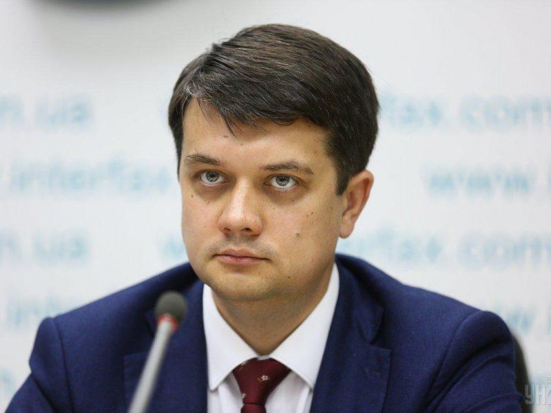 «Часть доказательств была утеряна, часть, видимо, была уничтожена», – Разумков о делах Майдана