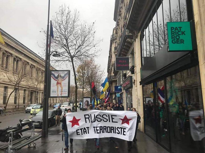 В Париже провели митинг в поддержку Украины