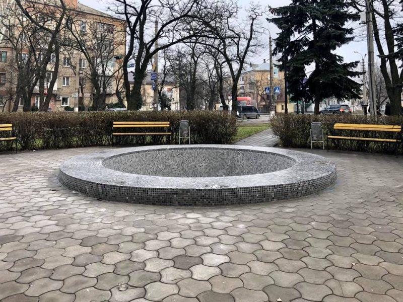 В Николаеве привели в порядок фонтан в сквере им.В.Черновола (ФОТО)