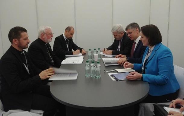 Украина активизирует сотрудничество с Ватиканом