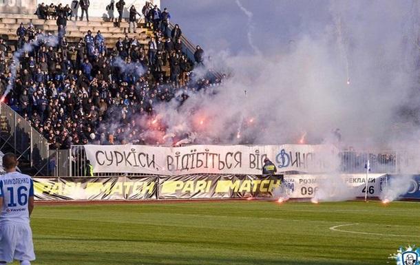 Динамо получило штраф за поведение фанатов на матче против Десны