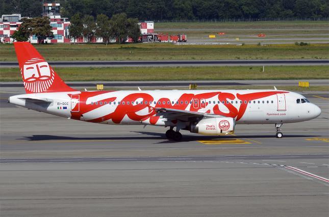 Итальянский лоукостер отменяет ряд рейсов из Киева и Харькова
