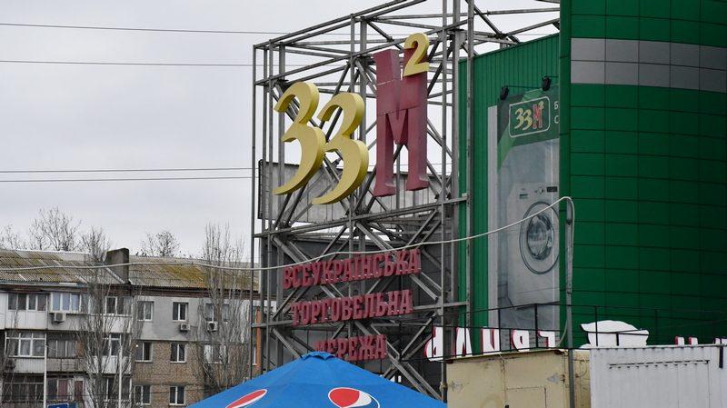 """В Николаеве спасателей не пустили проверить пожарную безопасность в ТЦ """"33 квадратных метра"""". Опять (ВИДЕО)"""