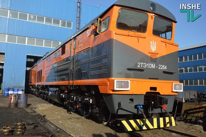 Маленькая научно-техническая революция: впервые на постсоветском пространстве в Николаеве модернизировали магистральный тепловоз (ФОТО, ВИДЕО)