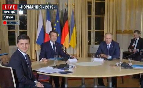 """""""Нормандский саммит"""": лидеры продолжают работать над совместным коммюнике (ВИДЕО)"""