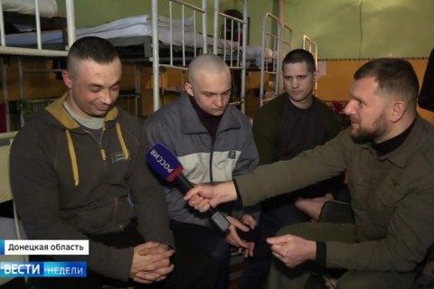 Боевики освободили 12 украинских военных