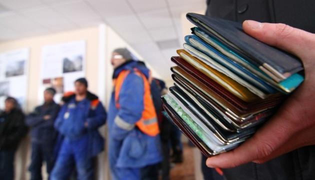 Лишь 9% украинцев хотят ехать на работу в Россию