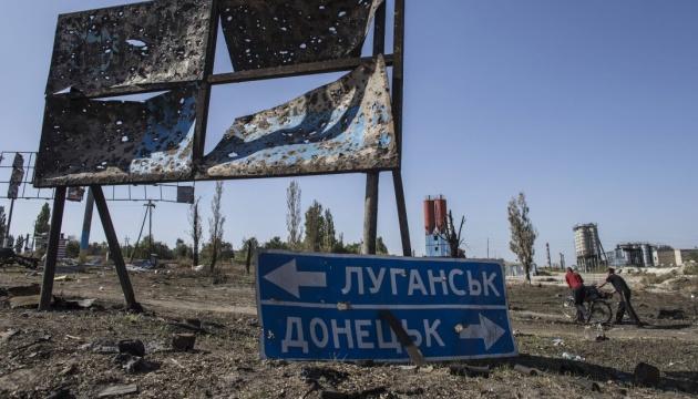 На Донбассе боевики 11 раз обстреляли украинские позиции