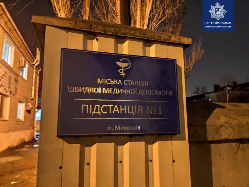 Николаевец украл дорогой прибор у медиков, которые оказывали ему неотложную помощь (ФОТО)
