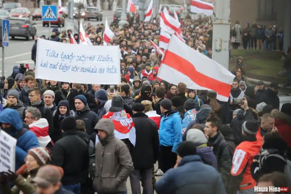 В Минске снова митингуют против интеграции с РФ