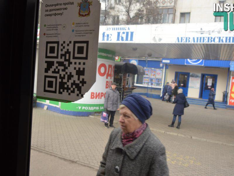 В тестовом режиме пошли первые троллейбусы на Намыв (ФОТО, ВИДЕО)
