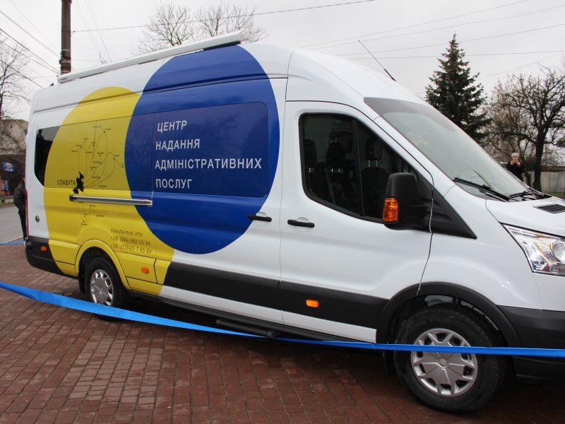 В Николаеве намерены создать мобильный Центр предоставления административных услуг